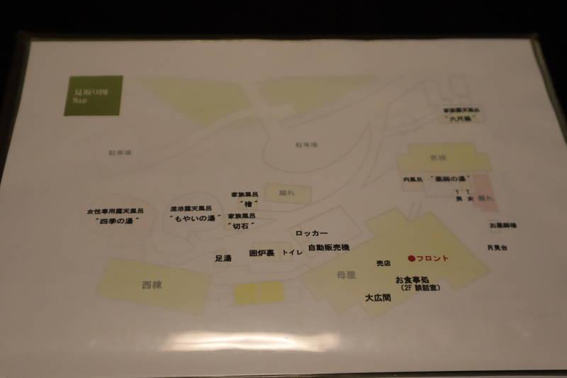 f:id:g-onsen:20210913174346j:plain