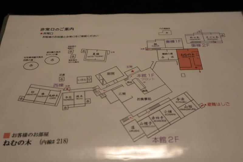 f:id:g-onsen:20210913174351j:plain