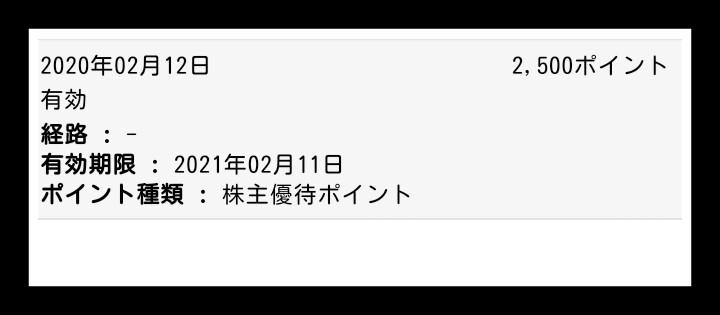 f:id:g-tomatoma:20200606111626j:plain