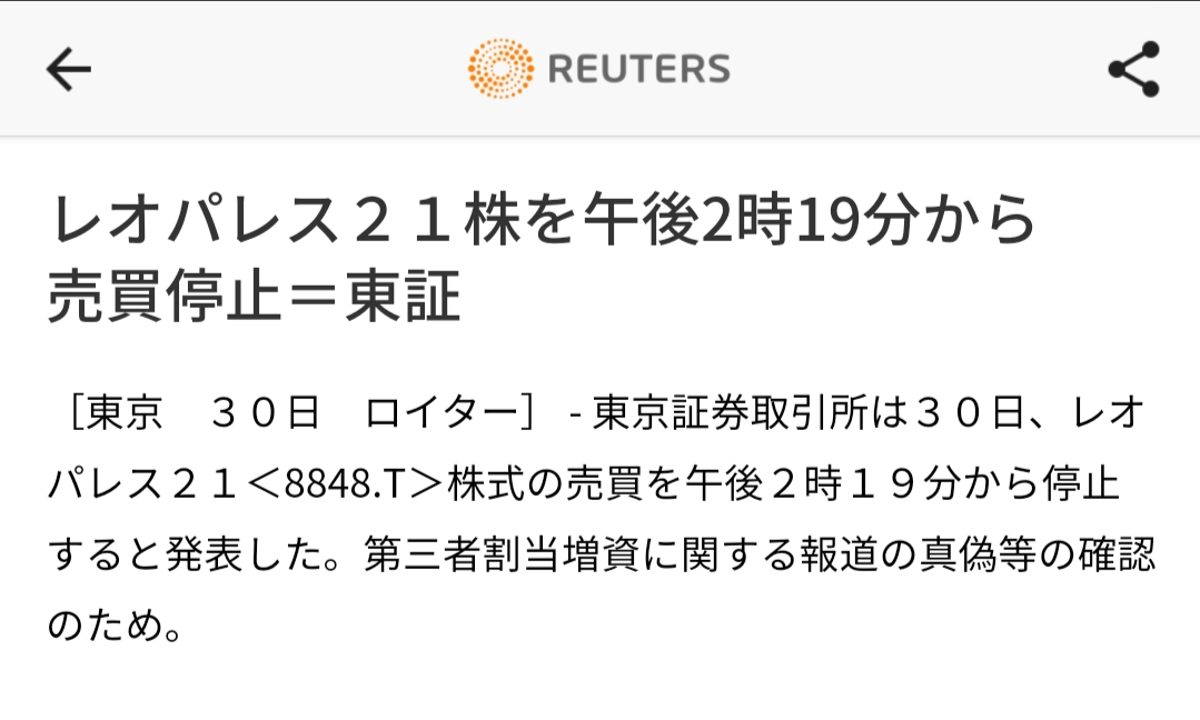 f:id:g-tomatoma:20201001083432j:plain