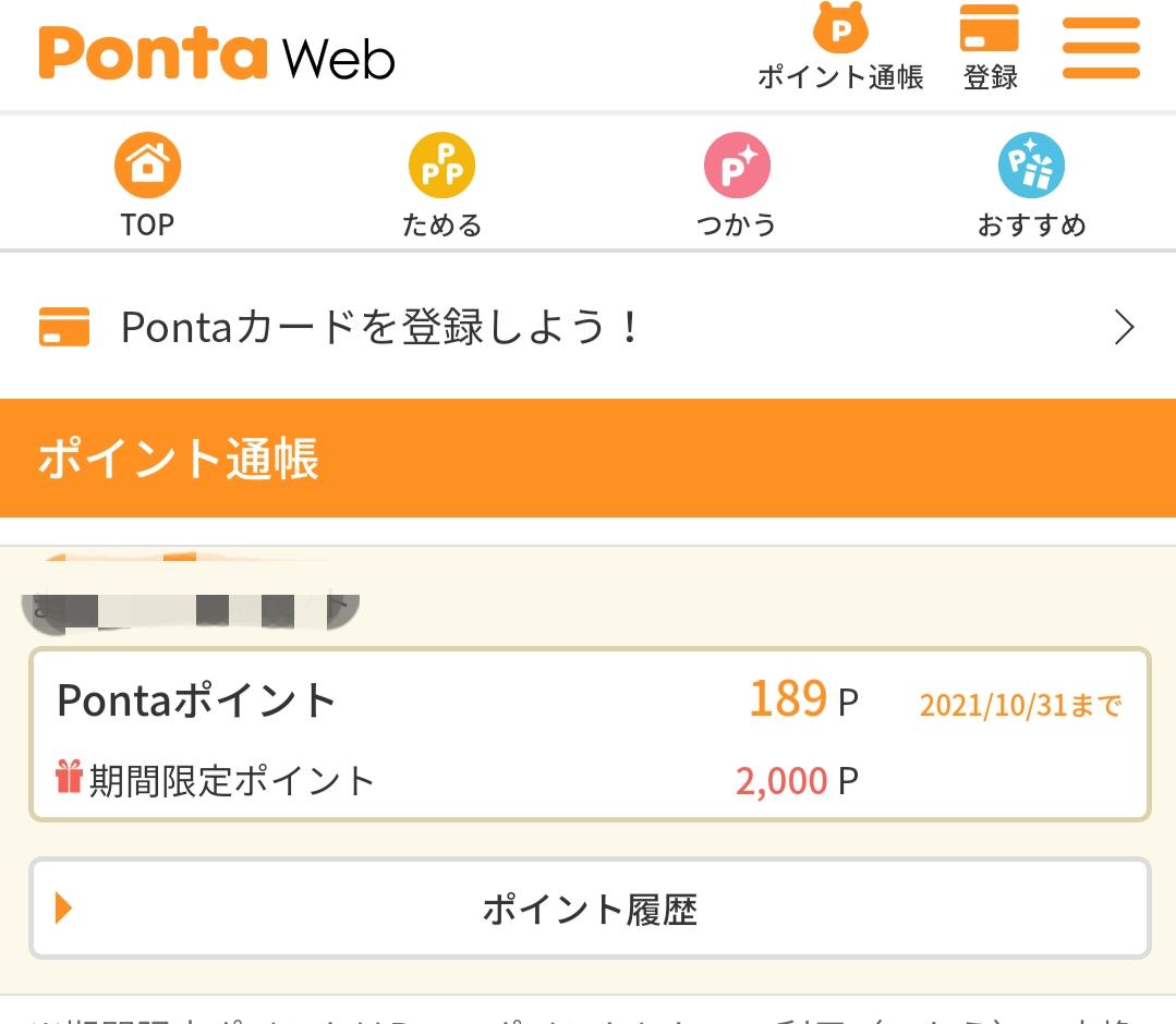 f:id:g-tomatoma:20201103114642j:plain