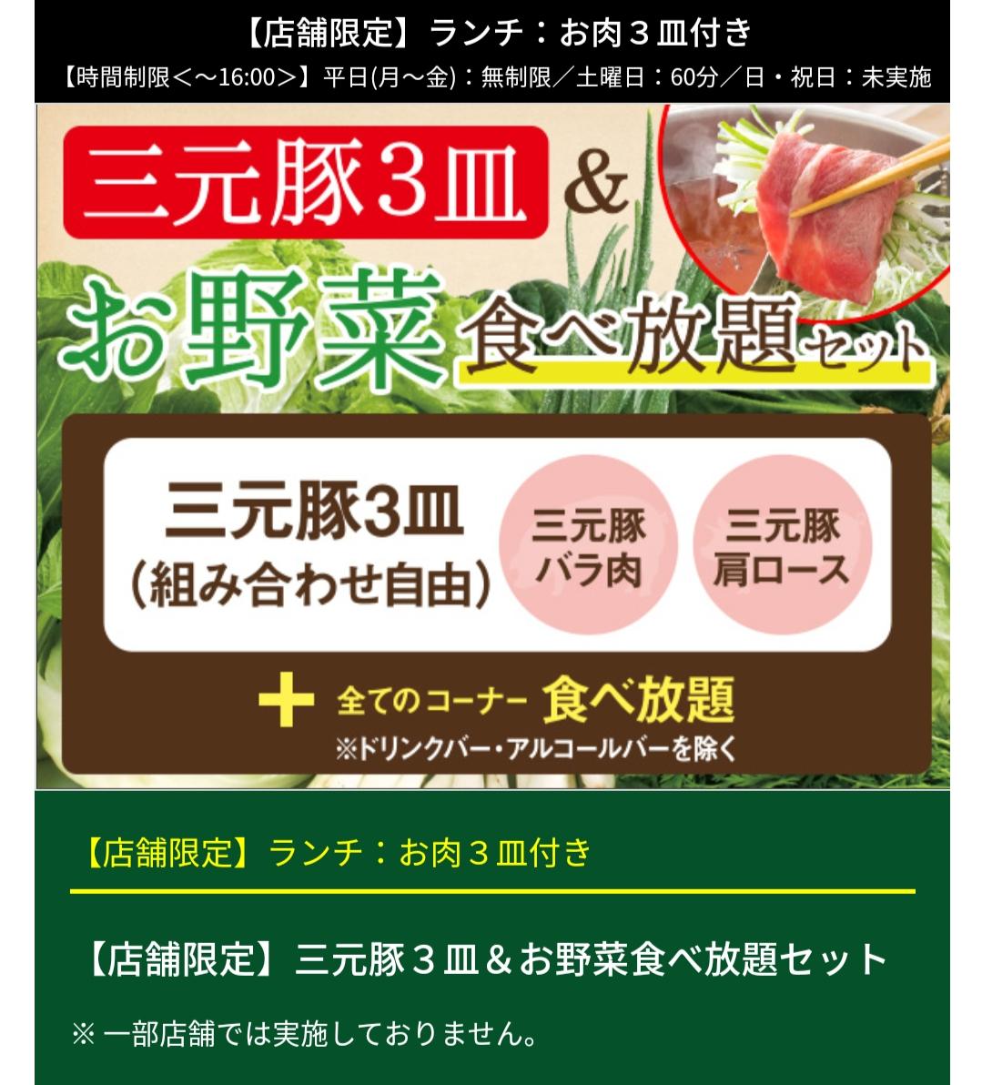 f:id:g-tomatoma:20201112151416j:plain