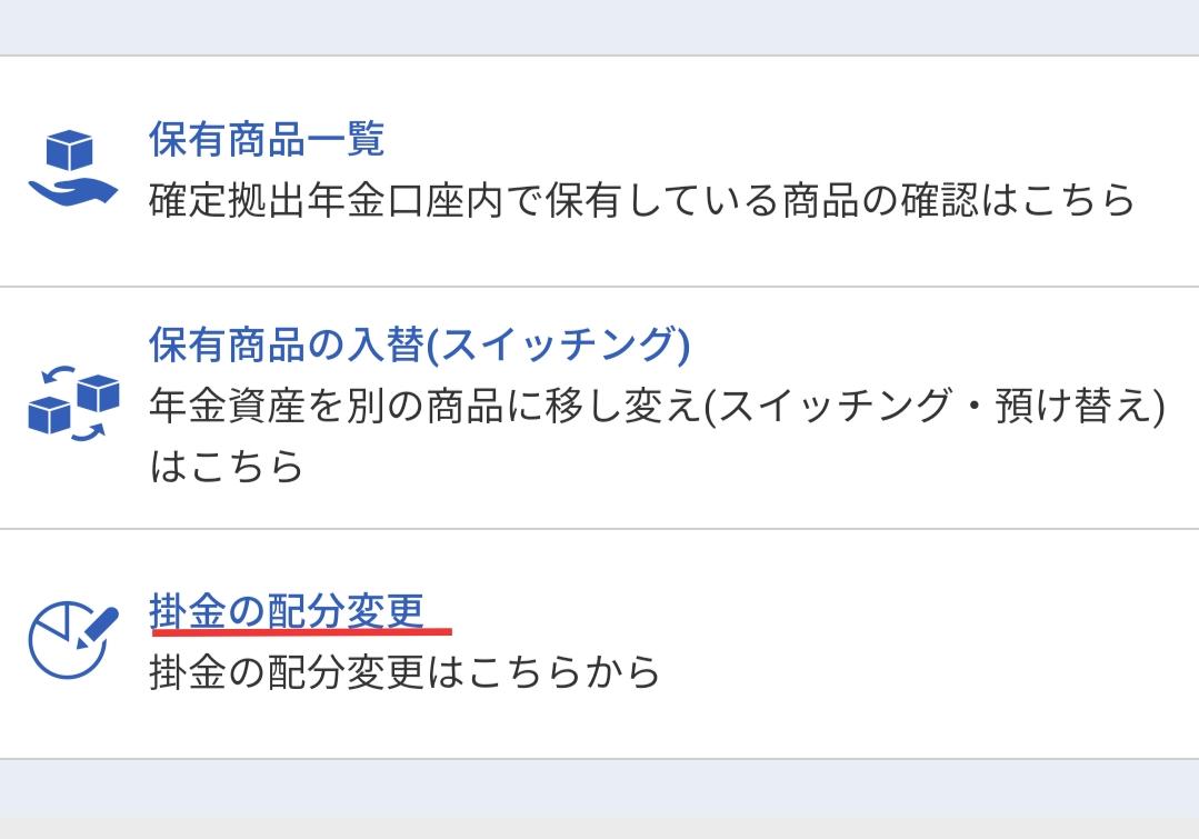 f:id:g-tomatoma:20210120065441j:plain