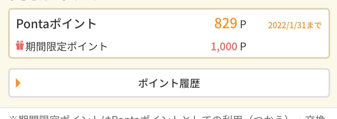 f:id:g-tomatoma:20210203064109j:plain