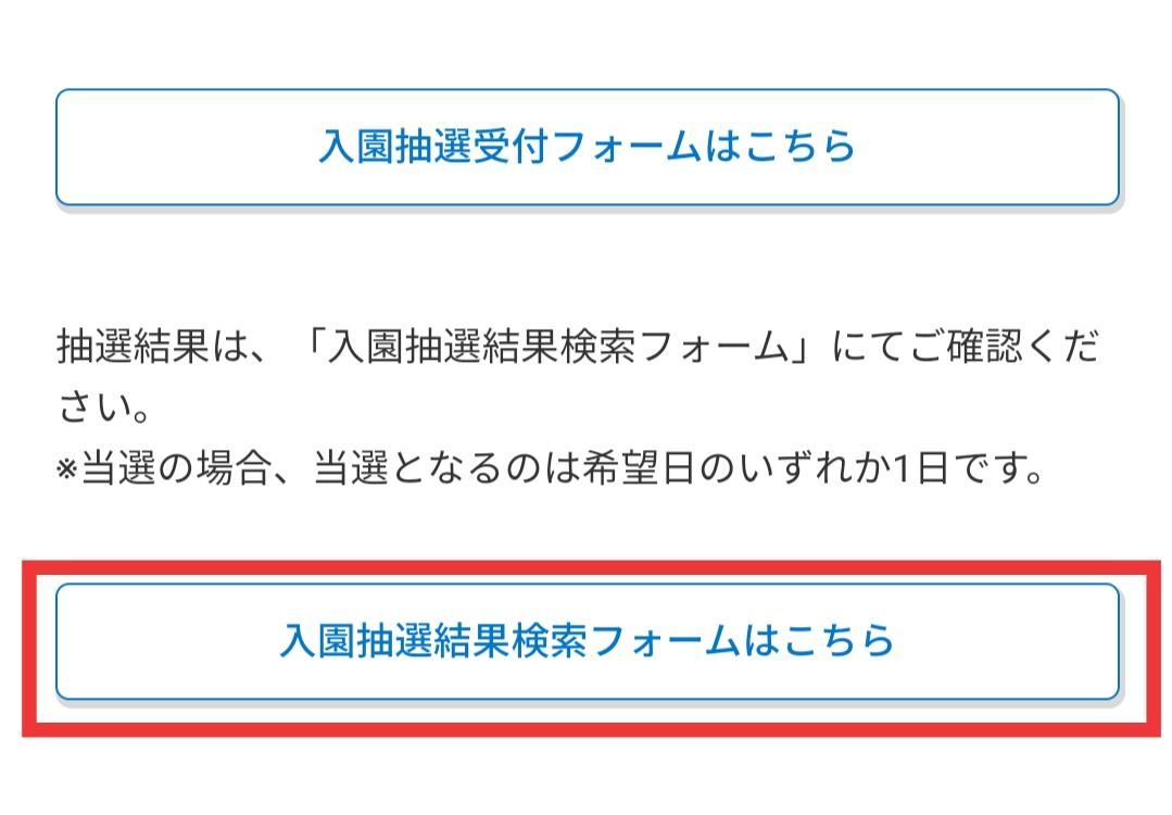 f:id:g-tomatoma:20210916090347j:plain