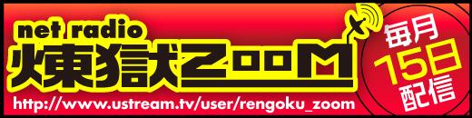 f:id:g-zass:20120211015918j:image:w360