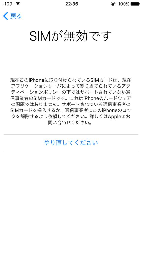 f:id:g0ma:20170630005811p:plain