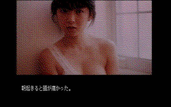 f:id:g16:20191121003036p:plain