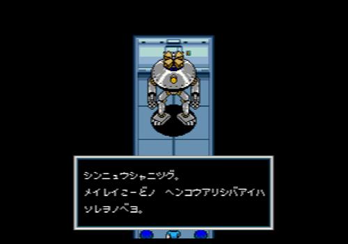 f:id:g16:20200530183807p:plain