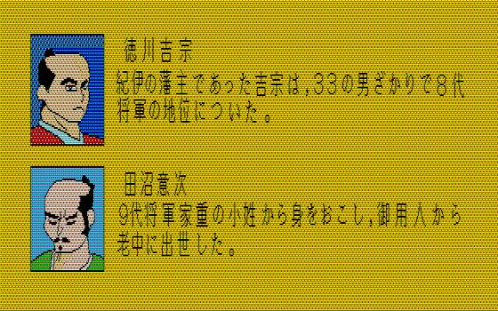 f:id:g16:20200824100830p:plain