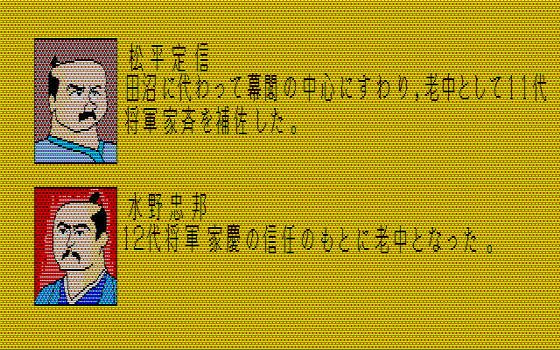 f:id:g16:20200824100833p:plain