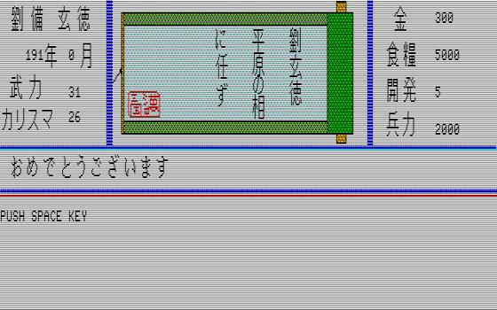 f:id:g16:20200825213001p:plain