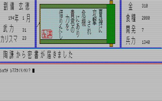 f:id:g16:20200825213322p:plain