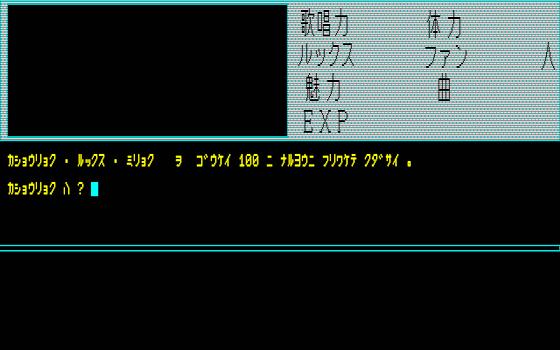 f:id:g16:20200829113514p:plain