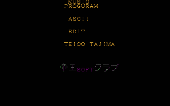 f:id:g16:20200831112623p:plain