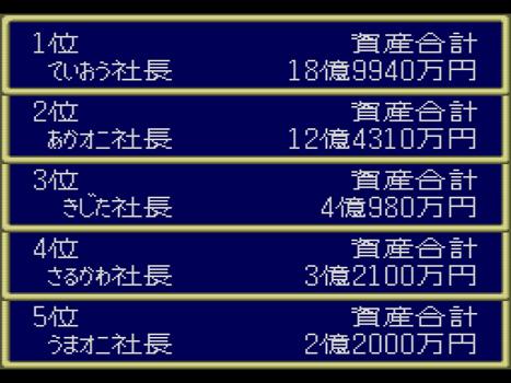 f:id:g16:20201127111410p:plain