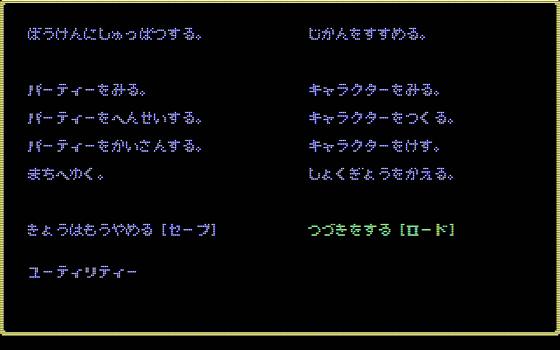 f:id:g16:20210922090117p:plain