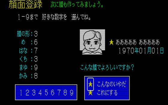 f:id:g16:20211004090217p:plain