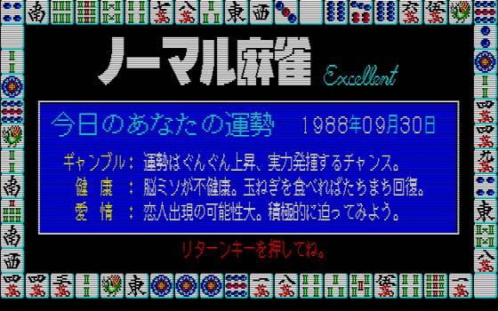 f:id:g16:20211004090236p:plain