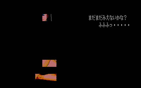 f:id:g16:20211004090321p:plain