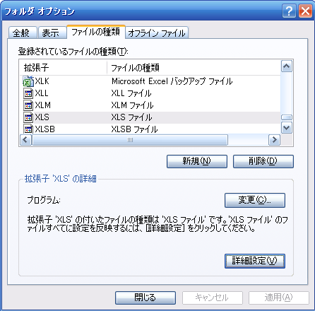 20131101113222