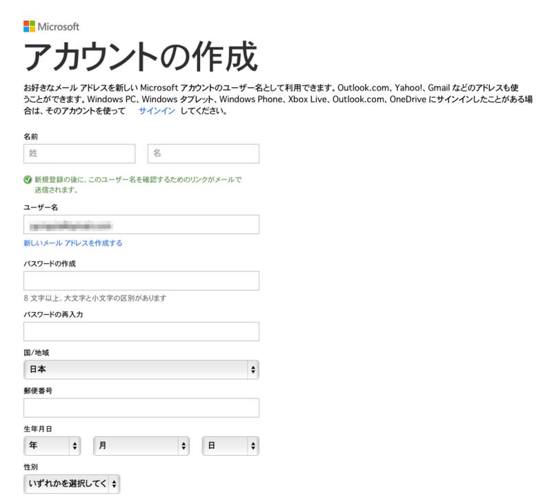f:id:g2_girichan:20140305125439p:plain