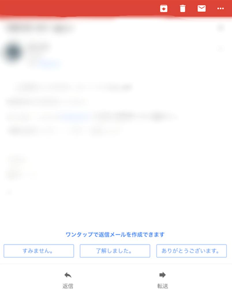 f:id:g3org3:20180116104432p:image