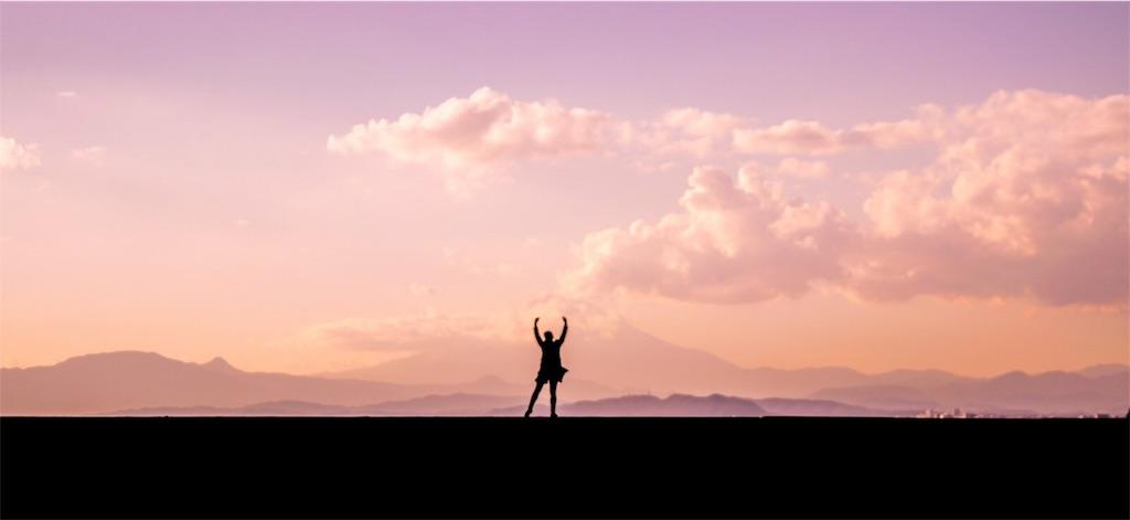 自由。きれいな風景。