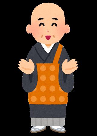 お坊さん。仏教