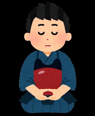 信念,瞑想,精神統一