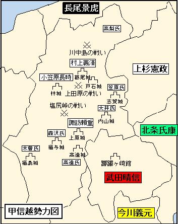 信濃国地図