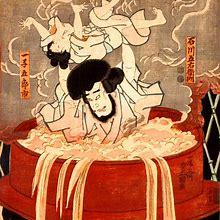 石川五右衛門の処刑の絵