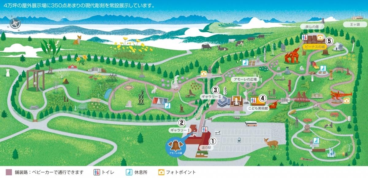 美ヶ原高原美術館の地図