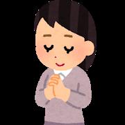 祈っている女性