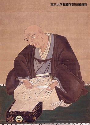 竹本義太夫の写真
