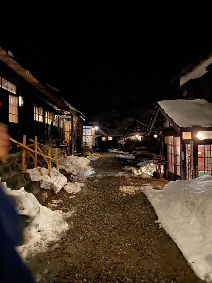 夜の『鶴の湯』の風景