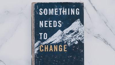 「CHANGE」と書かれた本
