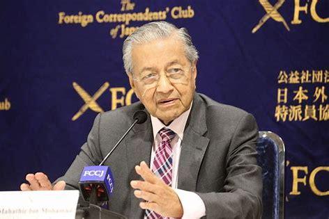 マハティール前マレーシア首相