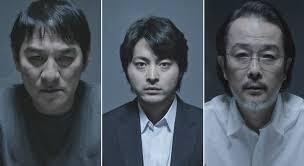 凶悪の主演3人