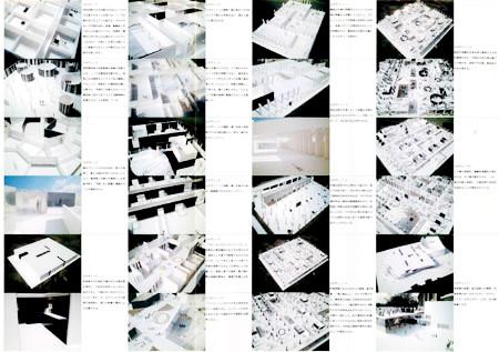 f:id:g86:20100119233644j:image