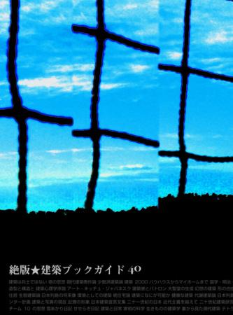 f:id:g86:20101123174406j:image