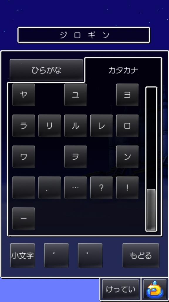 f:id:g913:20170813094152j:plain