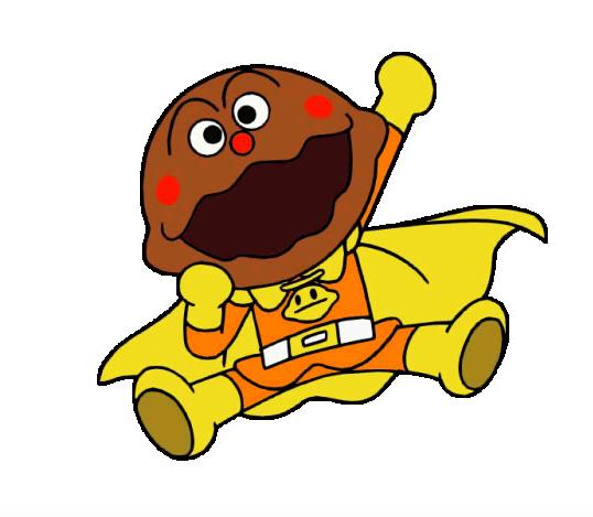 「カレーパンマン」の画像検索結果