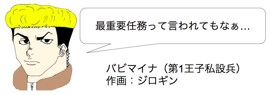f:id:g913:20181204212716p:plain