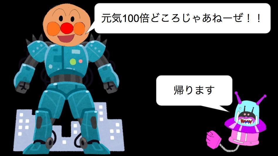 f:id:g913:20190506135338j:plain