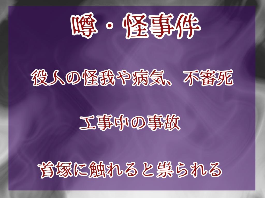 f:id:g913:20200915211258j:plain