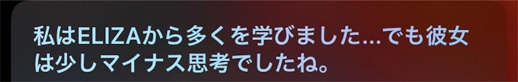 f:id:g913:20210228135623j:image