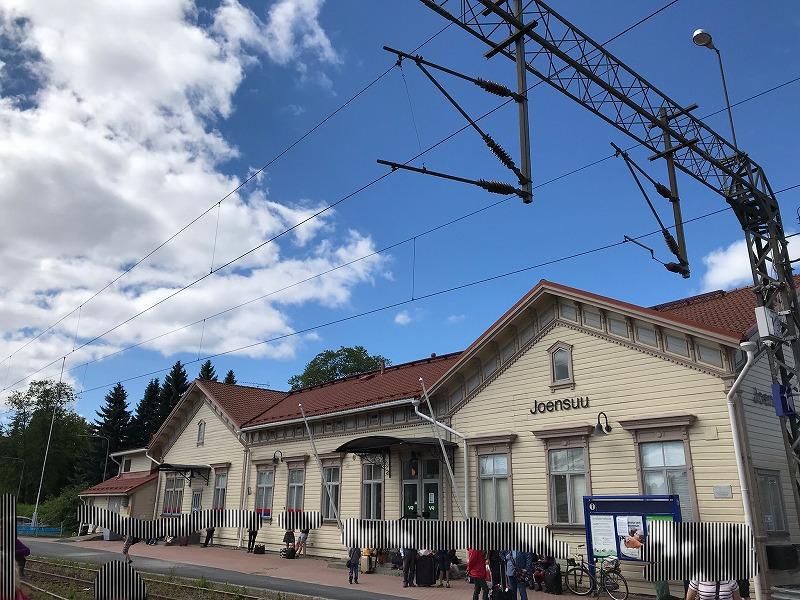 ヨエンスー駅