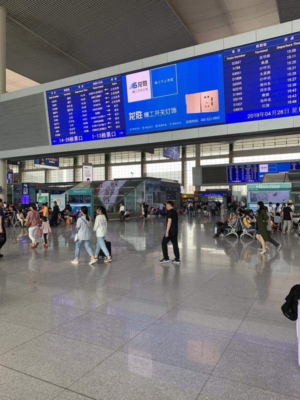 成都東駅3