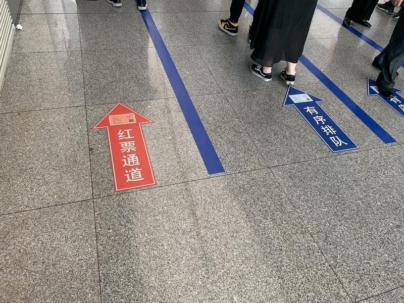 成都東駅6